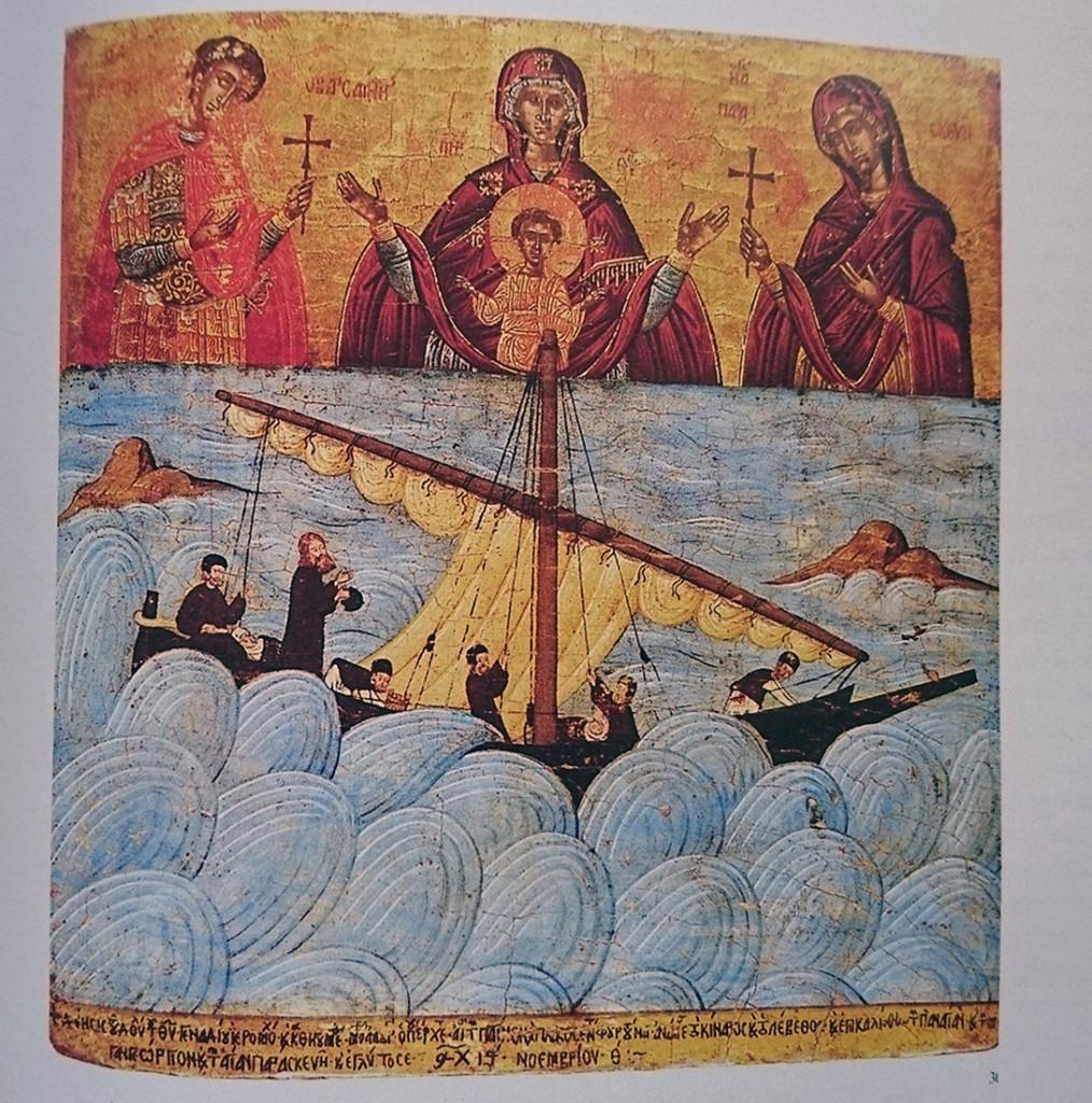 Gennadin rukous. Kuva on valokuvattu Lila Marangoun kirjasta The Monastery of the Panagia Khozoviotissa.