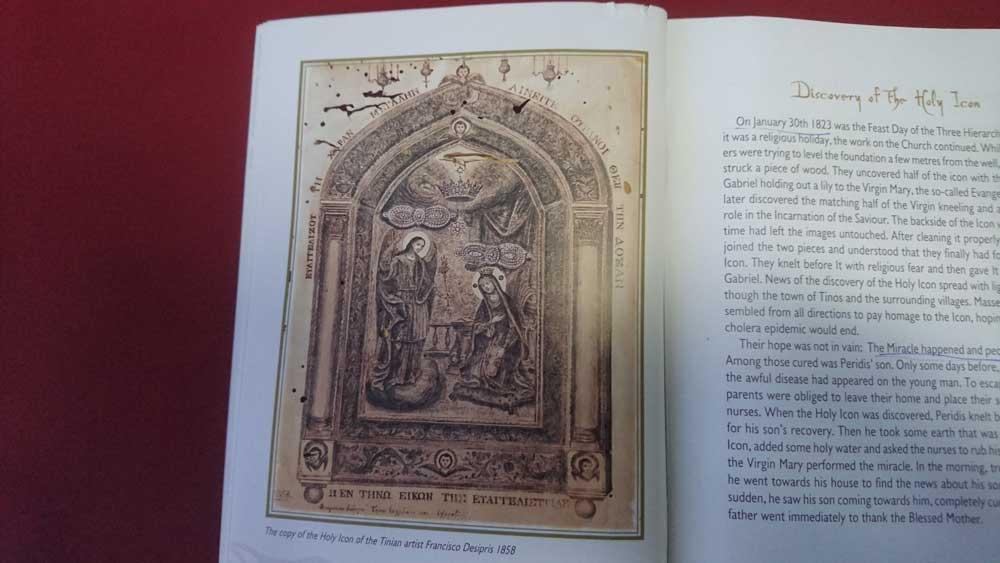 Vuodelta 1858 peräisin oleva piirros ikonista. Ei näytä ihan 1000-luvun tyyliltä mielestäni.